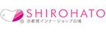 白鳩/京都発インナーショップ