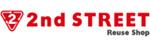 セカンドストリート WEB買取