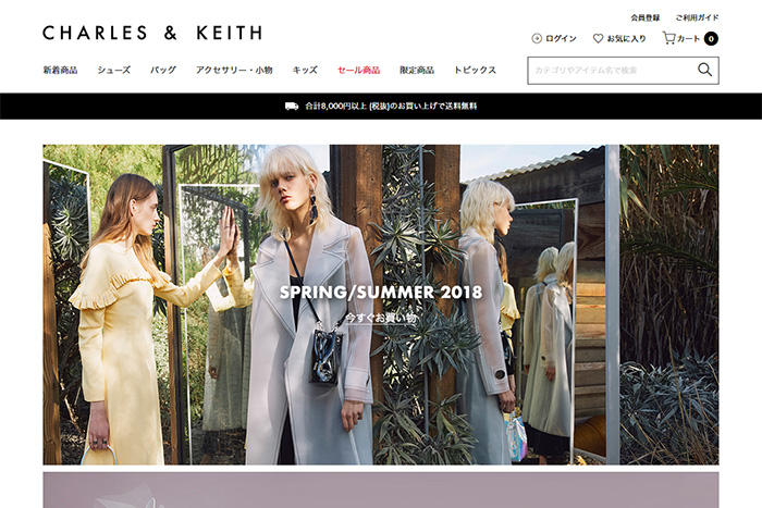 2d119483fd34 CHARLES & KEITH 公式オンラインストア:リンクシェア アフィリエイト ...
